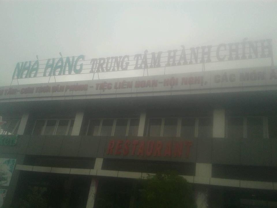 nha-hang-trung-tam-hanh-chinh