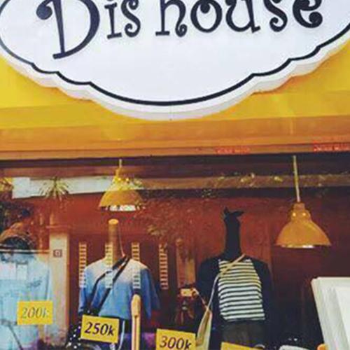 DI'S HOUSE